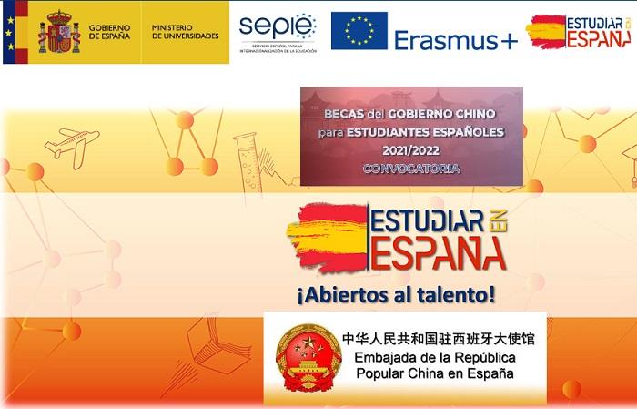 Convocatoria de Becas del Gobierno Chino 2021-2022 para estudiantes españoles: solicitud hasta el 21 de enero